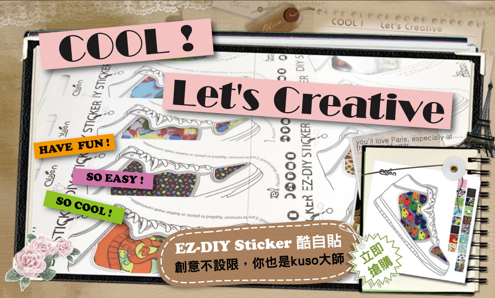 EZ-DIY Sticker 酷自貼