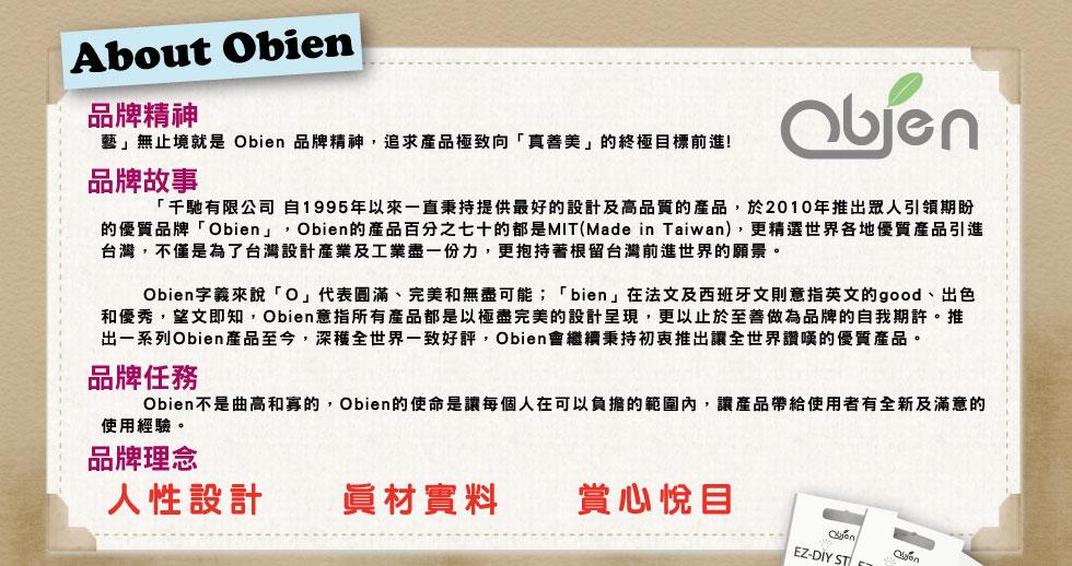 About Obien